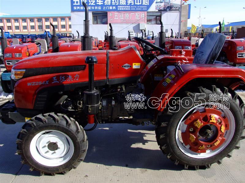 五征澳力 wz254x拖拉机 开运农机公司